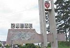 Concurs ed. III - la Muzeul Zalău