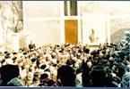 C. Coposu  anul 1993